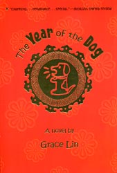 Year of the Dog grace lin