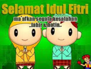 Gambar DP BBM Ucapan Hari Raya Lebaran Idul Fitri Terbaru 2017