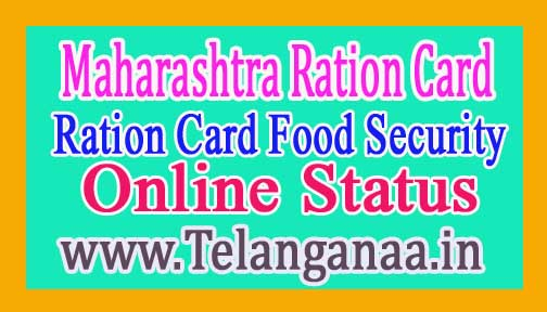 Maharashtra Ration Card Food Security Online Status
