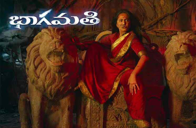Bhagamathi review and rating