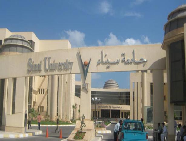 مصاريف التقديم بجامعة سيناء للعام 2018/2019 بالتفصيل