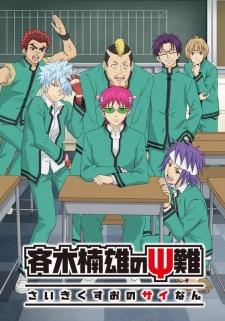 Xem Anime Siêu Năng Lực Gia Phần 2 - Saiki Kusuo SS2 VietSub