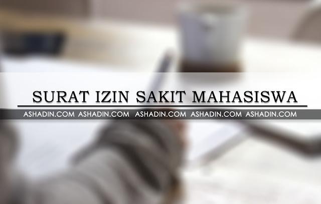 Contoh Surat Izin Sakit tidak Masuk Kuliah Formal (Mahasiswa)
