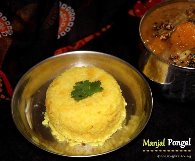 Manjal Pongal / Manja Pongal Recipe / Yellow Pongal