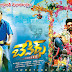 Bewars Movie Sankranthi Wishes Poster
