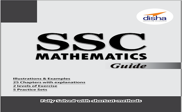 Book-PDF: SSC Mathematics Guide by Disha Publications- SSC Officer