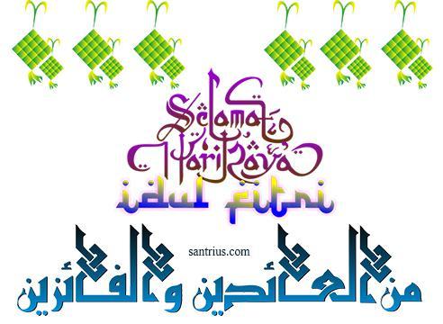 Kata-Kata Ucapan Selamat Hari Raya Lebaran Idul Fitri 2021