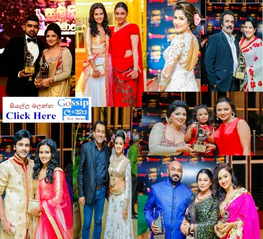 The 21st Sumathi Awards 2016 held at BMICH
