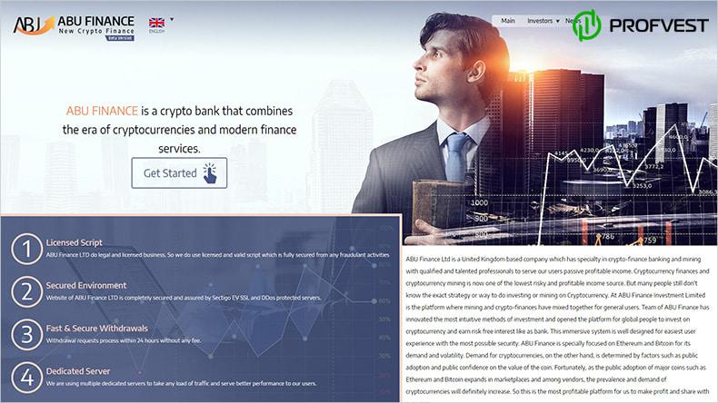 ABU Finance LTD обзор и отзывы HYIP-проекта