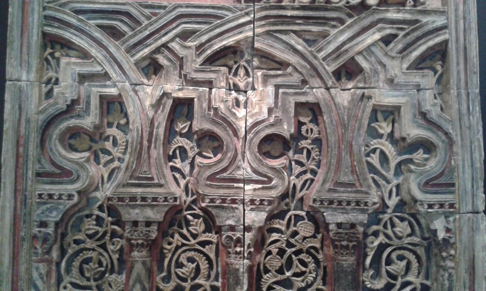 Madrid con encanto museo arqueol gico nacional en madrid - Medina azahara decoracion ...