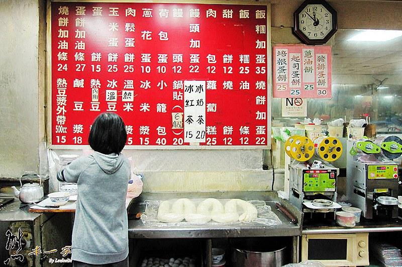 三峽文化路宵夜早餐|永和豆漿|50嵐斜對面