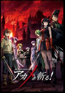 Akame Ga Kill! BD Batch