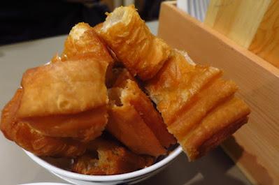Mui Kee Congee (妹記), dough fritters