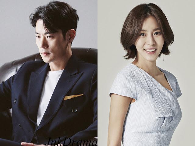 Uee dan Kim Kang Woo