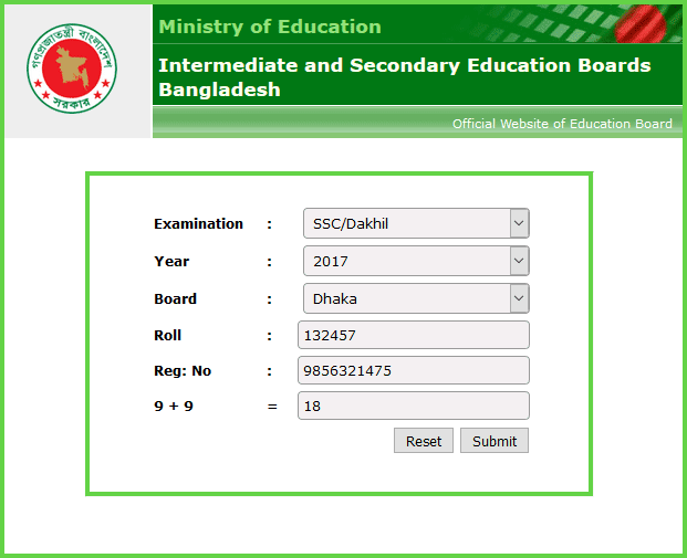HSC Result 2017 By educationboardresults.gov.bd