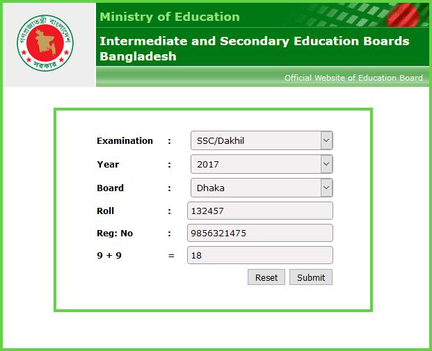 SSC Result 2017 By educationboardresults.gov.bd