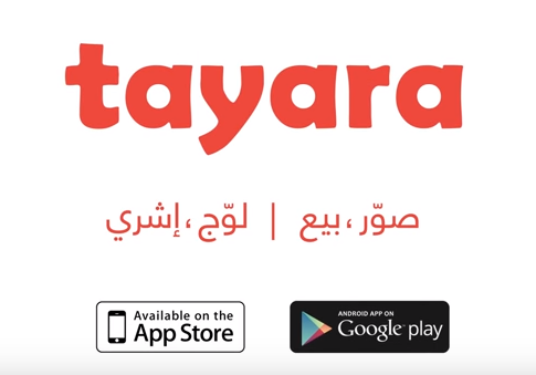 application-tayara