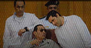 موافقة الاتحاد الأوروبي بتجديد تجميد أموال حسني مبارك ونجليه و 14 أخرين حتى إنتهاء 2020