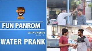 Water Prank | Fun Panrom with Sheriff Season 2 | FP 1 | | Smile Mixture