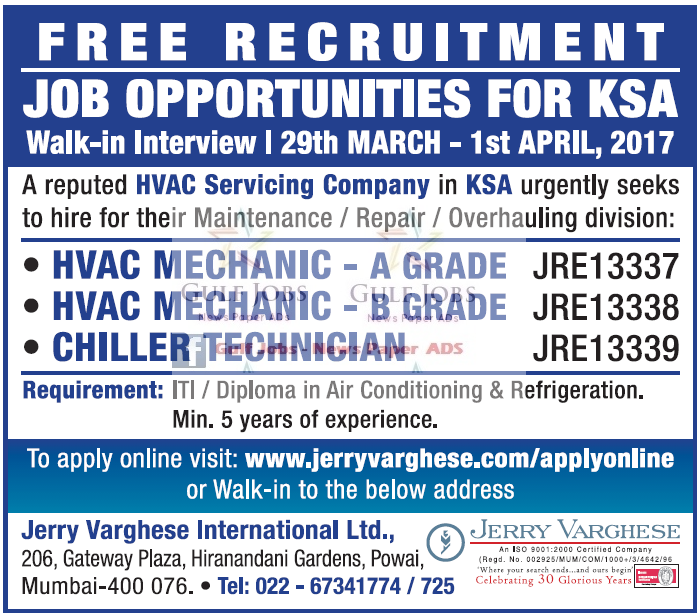 Jobs in Saudi Arabia. Apply job in Saudi Arabia and Job Vacancies Saudi Arabia For freshers and experienced Jobs in Saudi Arabia.