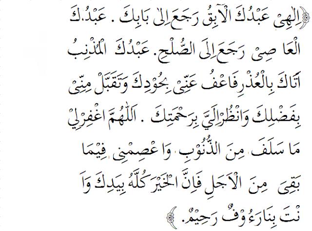 Doa setelah selesai melaksanakan Sholat Taubat