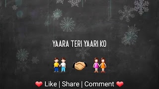 Yaara Teri Yaari Ko Whatsapp Status Love Video