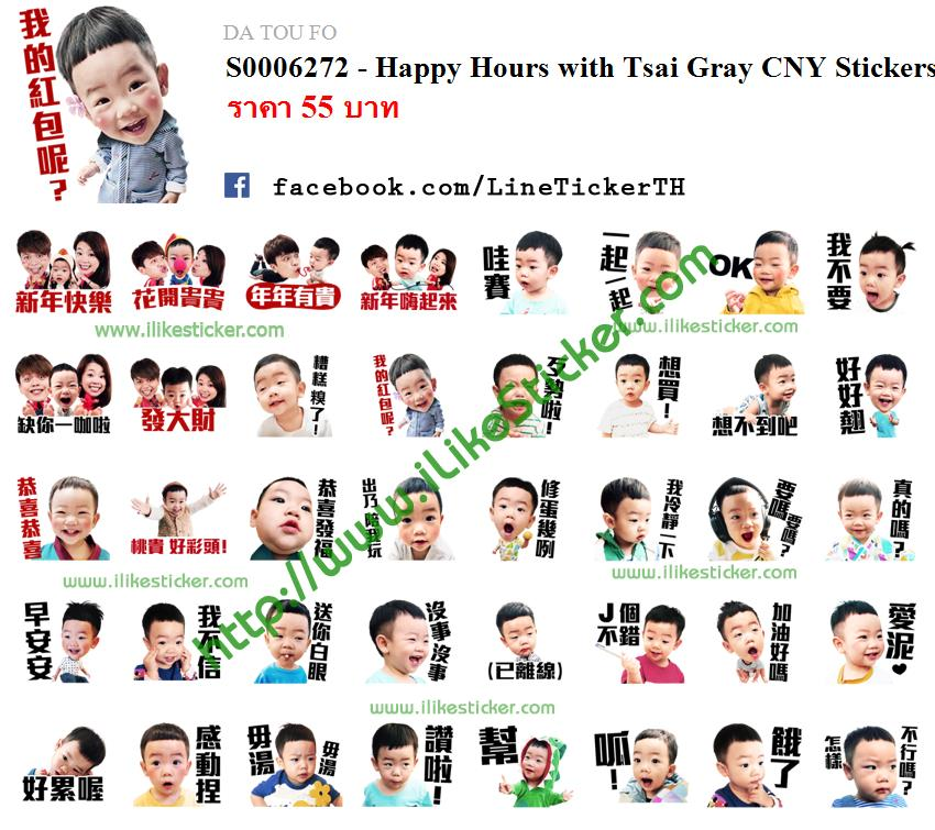 Happy Hours with Tsai Gray CNY Stickers