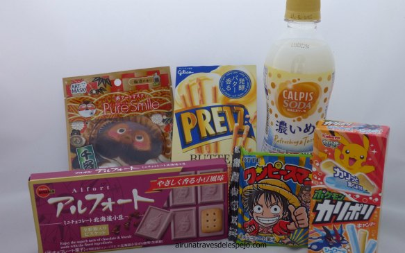 extragrande tokyotreat chuches japonesas