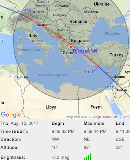 Ο Διεθνής Διαστημικός Σταθμός ορατός στους ουρανούς της Μακεδονίας σήμερα το βράδυ.