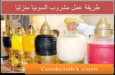 http://www.cookclub1.com/2017/05/blog-post_16.html