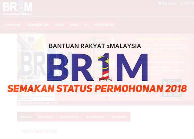 Jom Semak Status Kelulusan BR1M 2018