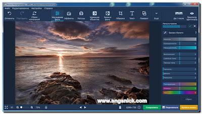 Movavi Photo Editor 5.0.0 - Интерфейс программы
