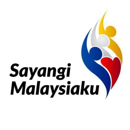 Logo, Tema dan Lagu Sempena Hari Kebangsaan 2018