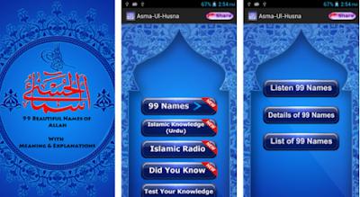 Names Of Allah - AsmaUlHusna Nyimakcuy