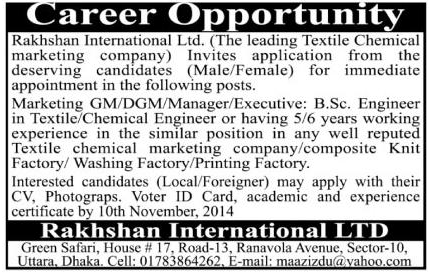Career Opportunity @ Rakhshan International Ltd