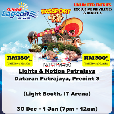 Sunway Lagoon Annual Passport Membership
