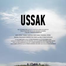 Ιωάννινα:Η ταινία USSAK την Παρασκευή στον Πολιτιστικό Πολυχώρο «Δ. Χατζής»