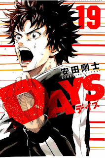 DAYS 第01 19巻, manga, download, free