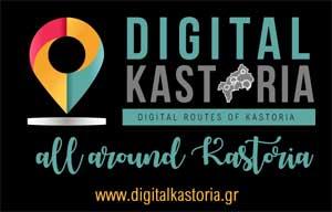 https://www.digitalkastoria.gr/el/