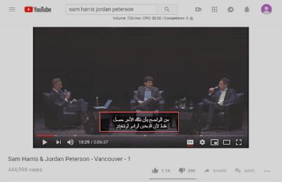 Cara Translate Teks Dari Video, Foto dan PDF-gambar 1