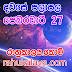 රාහු කාලය | ලග්න පලාපල 2019 | Rahu Kalaya 2019 |2019-02-27
