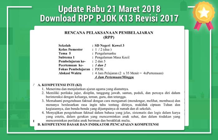 Update Rabu 21 Maret 2018 Download RPP PJOK K13 Revisi 2017