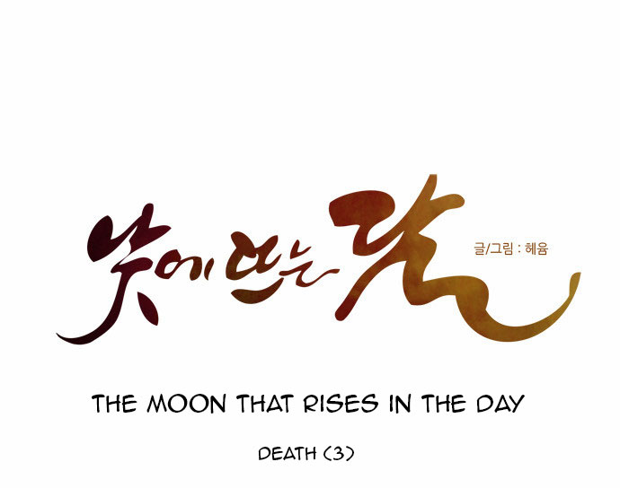 Moonrise During the Day - Chapter 87