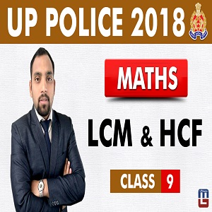 HCF LCM Questions For UP Police PDF
