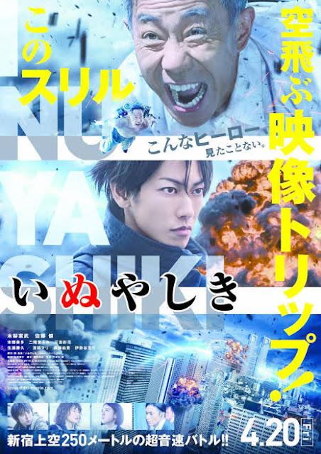 Film Inuyashiki (2018)