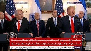 ترمب يوقع إعلان رئاسي باعتراف الولايات المتحدة بسيادة إسرائيل على الجولان