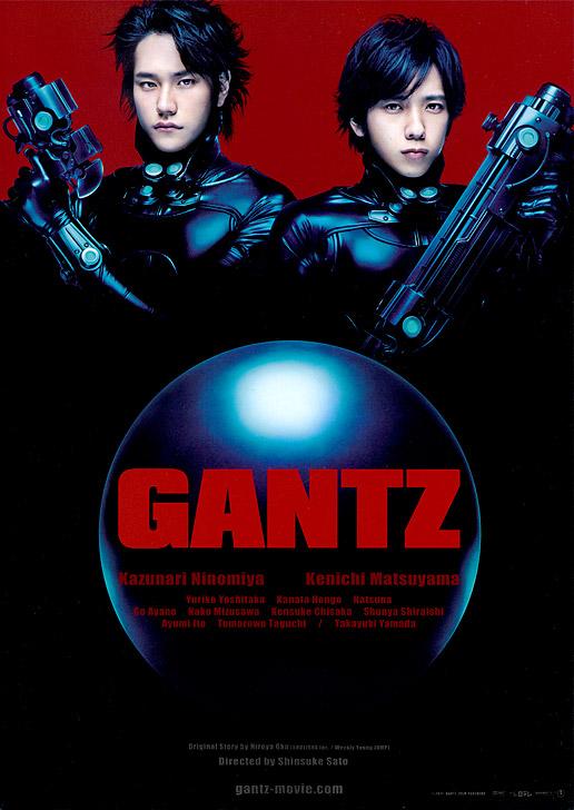 Gantz Imdb