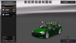 BMW M5 Touring car mod 2.5