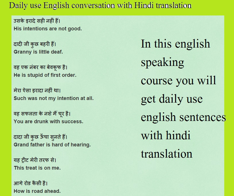 Simply amazing meaning in hindi