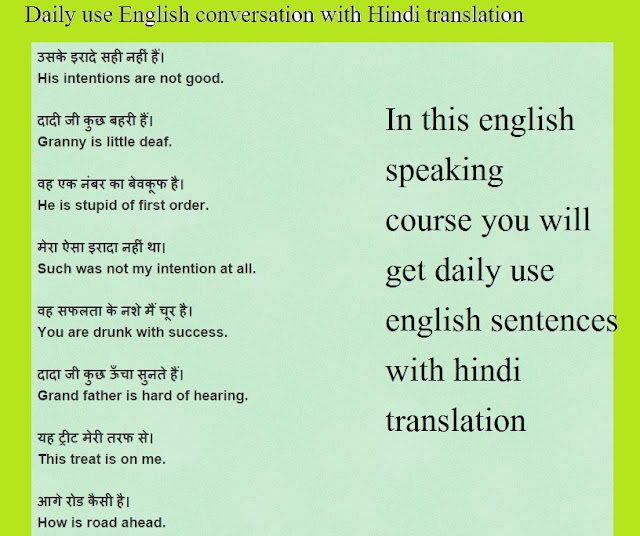 dating in hindi meaning